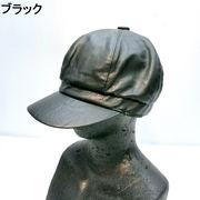 【帽子】【服飾雑貨】つば広小顔合皮キャスケット