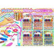 ディズニーキラキラグリッターペン12色セット