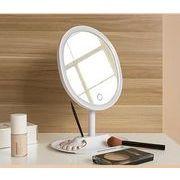 新作リチウム充電式卓上LED化粧鏡 高輝度 裏5倍拡大ミニミラー磁石付着
