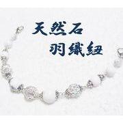 天然石 羽織紐 和装小物 きらきらマグネット ハウライト 和柄 着物 ハンドメイド 日本製 HH
