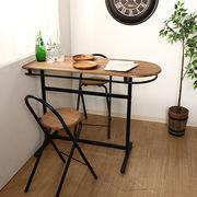 カウンターテーブル&チェア×2 3点セット