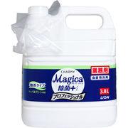 業務用 チャーミー マジカ Magica 除菌プラス プロフェッショナル ハーバルグリーンの香り 3.8L