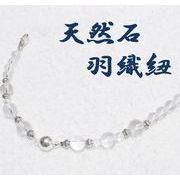 天然石 羽織紐 和装小物 帯飾り 簡単マグネット 水晶 和柄 着物 ハンドメイド 日本製 HH
