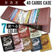 東京アンティーク 40枚入るカードケース 【カカオ】