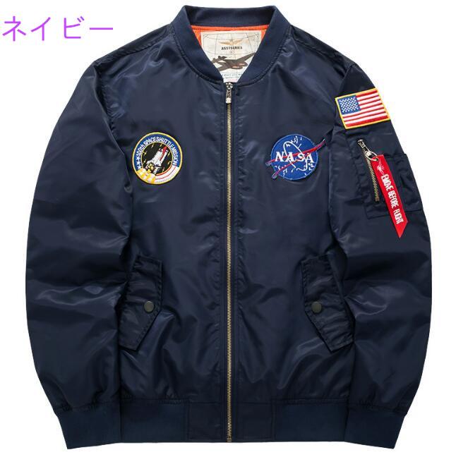 MA-1ジャケット アウター メンズジャケット ブルゾン