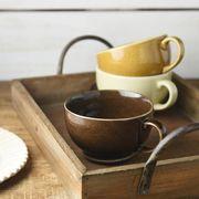 【特価品】13cmぽかぽかスープカップ ダークブラウン[B品][美濃焼]