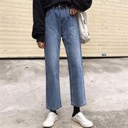 韓国 スタイル ファッション 秋 冬 激安 ゆったり ハイウエスト デニム パンツ ジーンズ