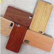ハンドメイド 手作り iPhoneケース スマホケース 木製 竹製 iPhoneX/XS/iPhoneXR/iPhoneXSMAX