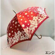 【日本製】【雨傘】【長傘】アトリエ21ドット&フラワー柄ジャンプ傘