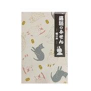 【らくらく】スティッキーブック(猫の皿)