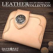 牛革2つ折り財布 サドルレザー シンプルレザーウォレット 小銭入れあり ヌメ革 ナチュラル