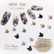NewCat ニューキャット 4color