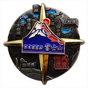 【ピンバッジ】日本百名山 回転ピンズ/ダイヤモンド富士