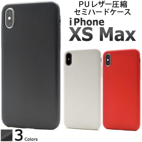 スマホケース PUレザー iPhone XS Max iPhoneXS iPhoneXSMax アイフォンXS アイホンXSMax セミハード