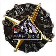 【ピンバッジ】日本百名山 回転ピンズ/槍ヶ岳