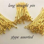 9ピン Tピン 丸ピン 70mm 3種のピンアソート ゴールド 各100本 計300本