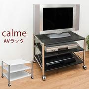 calme AVラック BK/WH