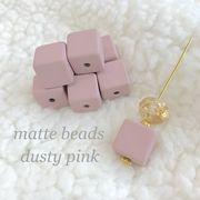 マットビーズ ダスティーピンク 立方体 8個入り