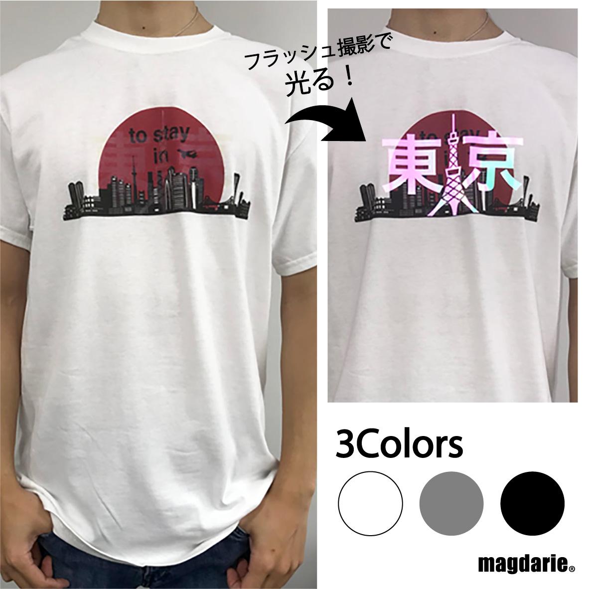 オーロラ反射 東京 ロゴTシャツ