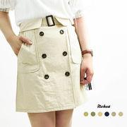 共リボン6個釦トレンチ48丈スカート