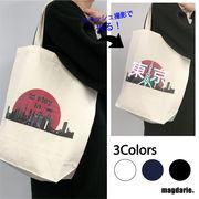 オーロラ反射 東京 ロゴバッグ