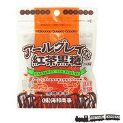 12袋でお買い得!アールグレイな紅茶黒糖 37g アールグレイの茶葉を黒糖に練り込みました