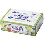【次回入荷未定】ノンアルコール除菌BOXウェットティッシュ50枚入