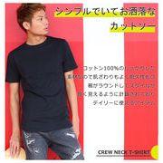 improves ロング丈裾ラウンド半袖コットンクルーネックTシャツ