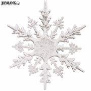 雪の結晶 クリスマス 飾り パーティー クリスマスツリー オーナメント ウインドーディスプレー
