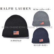 S) 【ポロ ラルフローレン】 PC0239 ニット帽 アメリカンフラッグ キャップ 全3色 メンズ&レディース