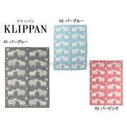 S) 【クリッパン】 2424  KLIPPAN ウール ブランケット ひざ掛け 65/90 全3色 メンズ&レディース