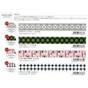パピアプラッツ【Papier Platz】Dマスキングテープ LEGARO PAPIRO(レガーロパピロ)4種 2018_12_20発売