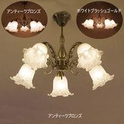 【LED電球対応】E26/水雷型★クラシカルシーリングランプ 【5灯】ロクサーヌ ★