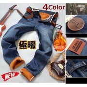 暖 チノパン メンズ ジーンズ メンズ デニム パンツ 大きいサイズ 裏起毛 暖パンツ jear001