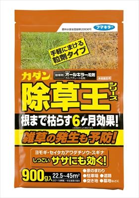 カダン除草王オールキラー粒剤 900g 【 フマキラー 】 【 園芸用品・除草剤 】