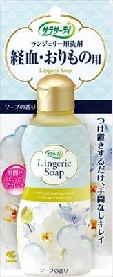 サラサーティランジェリー用洗剤 ソープの香り 【 小林製薬 】 【 衣料用洗剤 】