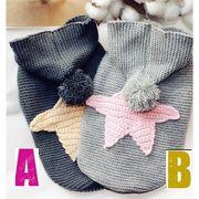 犬服 ニットセーター かわいい おしゃれ ペット服 ドッグウェア 小型犬 中型犬 ペットウェア dog005