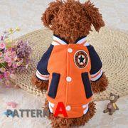 犬服  かわいい おしゃれ ペット服 ドッグウェア 小型犬 中型犬 モコモコ ペットウェアdog007