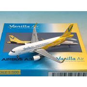CROSSWING/クロスウイング Vanilla Air AIRBUS A320-200 JA01VA