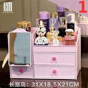 ★化粧品 小物 収納ボックス オーガナイザー 高品質  引き出し付き 大容量