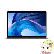 Apple MacBook Air 13.3インチRetinaディスプレイ 1600/13.3 MRE82J/A [スペースグレイ] 128GB SSD