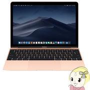 Apple MacBook 12インチRetinaディスプレイ 1200/12 MRQN2J/A [ゴールド]