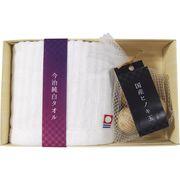 今治純白(純晒し)タオル&国産ヒノキ玉セット TSE0703401