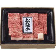 松阪牛焼肉カルビ200g 2251-50