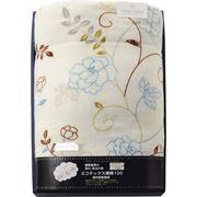 安心・安全の証[エコテックス規格100] ふんわりあったか 両面使える綿入り毛布布団 ブルー VE80100