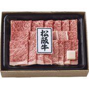 松阪牛焼肉カルビ400g 2253-100