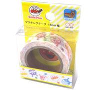 【アンパンマン】マスキングテープ15mm(チラシ)