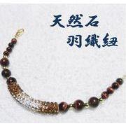 天然石 羽織紐 和装 きらきらパーツ タイガーアイ ハンドメイド 日本製 ブレスレット兼用  HH