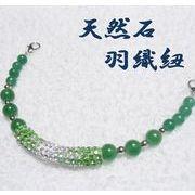 天然石 羽織紐 和装 きらきらパーツ アベンチュリン ハンドメイド 日本製 ブレスレット兼用  HH