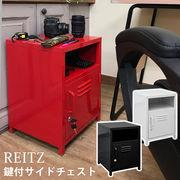 REITZ 鍵付サイドチェスト BK/RD/WH